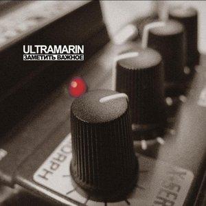 Image for 'Ultramarin'