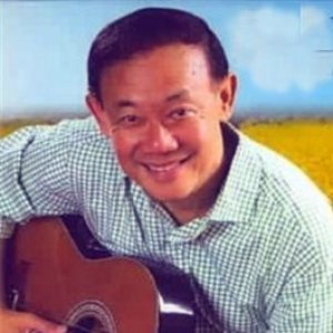 Image for 'Jose Mari Chan'