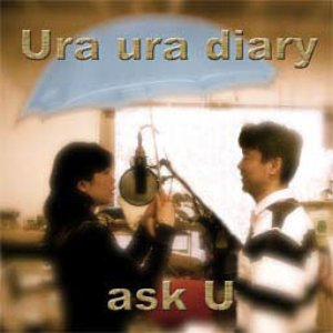 Image for 'ask U'