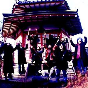 Image pour 'Acid Mothers Temple & The Melting Paraiso U.F.O.'