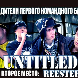 Imagem de 'ReeSteR'