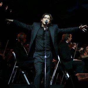 Изображение для 'Би-2 И Симфонический Оркестр Мвд России'