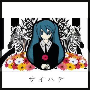 Image for '小林オニキス feat. 初音ミク'
