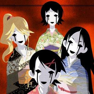 Image for 'Nonaka Ai & Inoue Marina & Kobayashi Yuu & Shintani Ryouko'