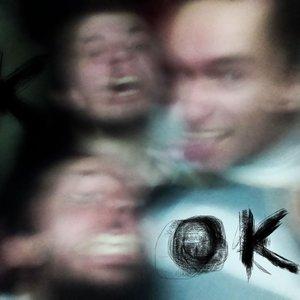Image for 'Осадка Конуса'