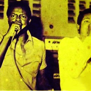Orchestre Kiam Lipua Lipua LAfrique Danse