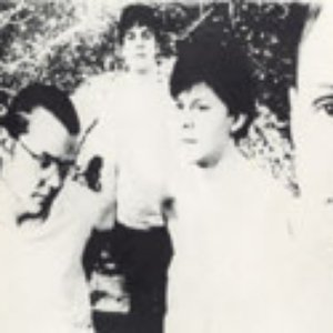 Image for 'Suredo'