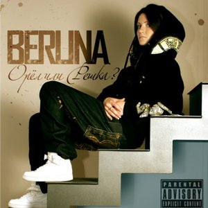 Image for 'Berlina'