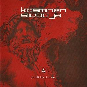 Image for 'Kosminen siivooja'