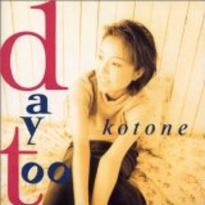 Image for 'KOTONE'