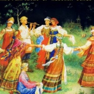 Image for 'Русская Народная Песня'