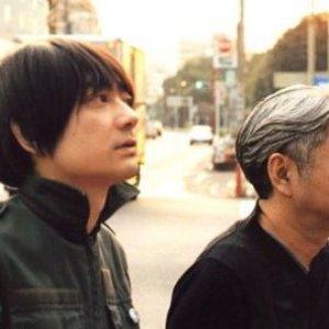 Image for 'Haruomi Hosono + Cornelius'