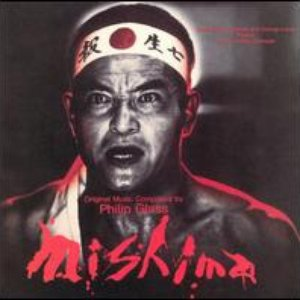 Image for 'Soundtrack to Mishima: Life in Four Chapters'
