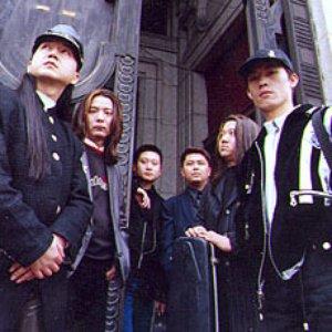 Image for '铁玉兰乐队'
