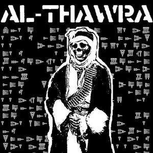 Image for 'Al-Thawra'