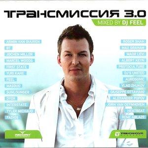 Image for 'Aurosonic & Vlad Zhukov'