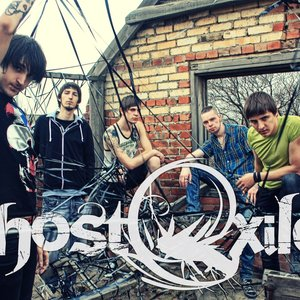 Image for 'Ghost - Exile'