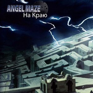 Image for 'Angel Maze'