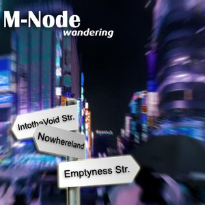 Image for 'm-node'