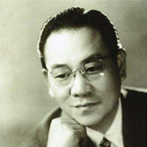 Image for '楠木繁夫'