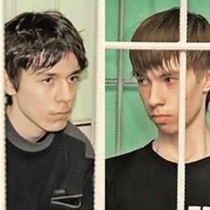Image for 'Расчленённая Пугачова'