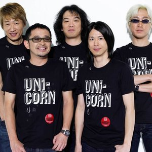 Immagine per 'Unicorn'