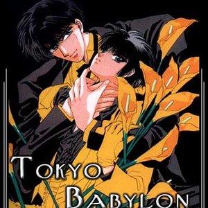 Bild für 'Tokyo Babylon'