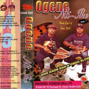 Image for 'Ogene'