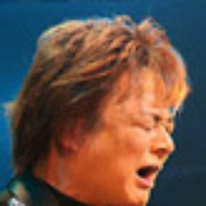 Image for 'Ichirou Tomita'