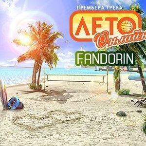 Image for 'Fandorin'