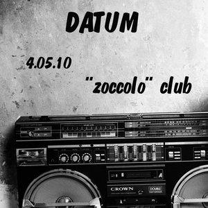 Image for 'datum'