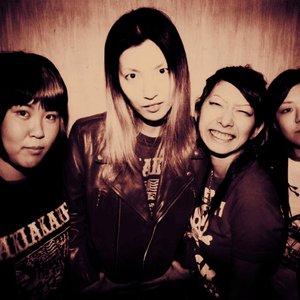 Image for 'Akiakane'