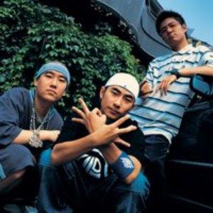 Image for '功夫'