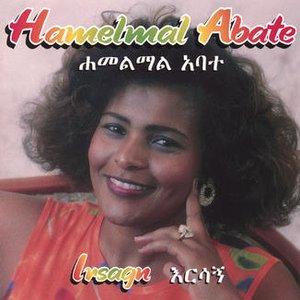 Image for 'Hamelmal Abate'