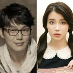 Image for '성시경 & 아이유'