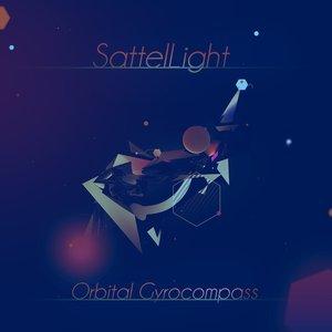 Image for 'Sattellight'