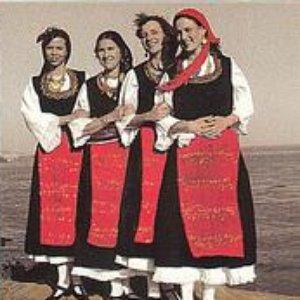 Image for 'Medna Usta'