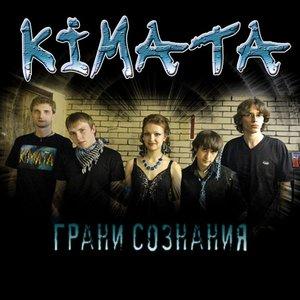 Image for 'Kimata'
