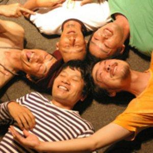 Image for 'のうしんとう'