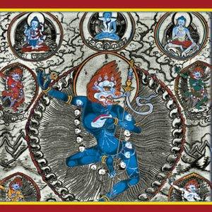 Image for 'Sir Richard Bishop & W. David Oliphant'