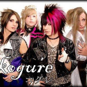 Image for 'Kogure'