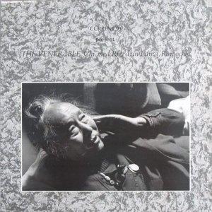 Bild für 'The Venerable 'Chr.med Rig.'dzin Lama, Rinpoche'