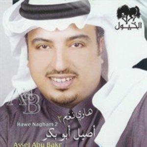Image for 'Assel Abu Bakr'