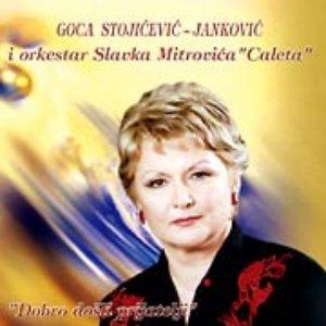 Image for 'Gordana Stojicevic'