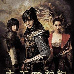Image for 'Legend OST'