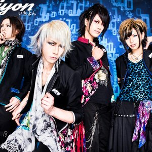Image for 'Ichiyon'