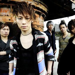 Image for 'UVERworld'