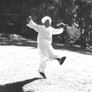 Image for 'Hamza El Din'