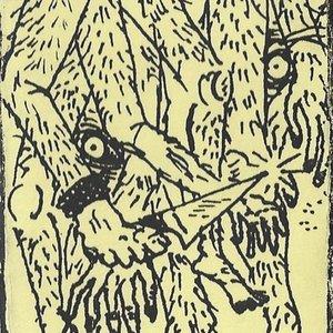 Bild för 'Deformity'