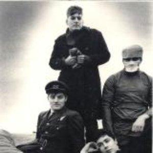 Imagem de 'Dubious Brothers'